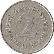 2 forint Rákosi -  revers
