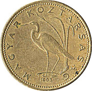 5 forint -  avers
