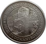 2000 Forint (University of Pecs) -  avers