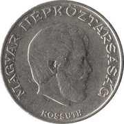 5 forint (Kossuth) -  avers