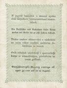 2 Forint (Kossuth bankó) – revers