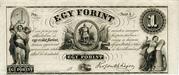 1 Forint (Philadelphia) – avers