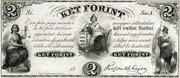 2 Forint (Philadelphia) – avers