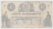 5 Dollars (New York) – revers