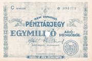 1 000 000 Adópengő (Tax note; 2nd edition) -  avers