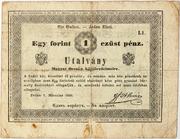 1 Forint (Almásy bankó) – avers