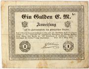 1 Forint (Almásy bankó) – revers
