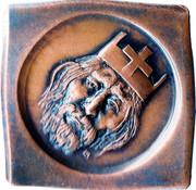 Medal - St. Stephen quadrangular coin – avers