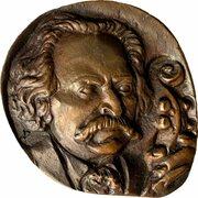 Medal - Károly Goldmark – avers