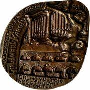Medal - Károly Goldmark – revers