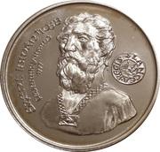 Médaille - Szent István – avers