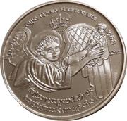Médaille - Szent István – revers