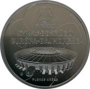 2000 forint (XVIe Championnat d'Europe de football) -  avers