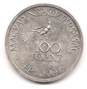 100 forint (Zoltán Kodály) -  avers