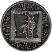 100 forint (Théâtre hongrois) -  avers