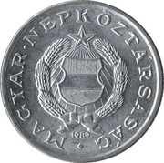 1 forint (petit module) -  avers