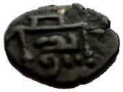 Silver Tara (Veera Ballala II) 1291-1343 – revers