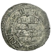 Fals - Anonymous - 750-1258 AD (al-Quds) – avers