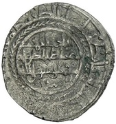 Fals - Anonymous - 750-1258 AD (al-Quds) – revers