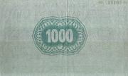 1000 Korona (Cash ticket, Kolozsvár) – revers