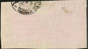 10 Krajczár (Miskolc) – revers