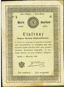 2 Forint (Buda) – revers