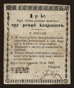 1 Pengő Krajczár (Eger) – avers