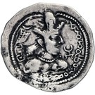 Drachm - Alchon Huns - Anonymous (Sassanian type, Shapur II imitation, Type 39, unknown mint) – avers