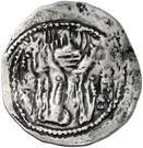 Drachm - Alchon Huns - Anonymous (Sassanian type, Shapur II imitation, Type 39, unknown mint) – revers