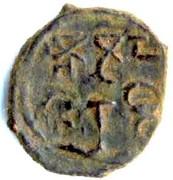 Drachm - Tarika satrap (Toramana domain, type 25-28) – revers