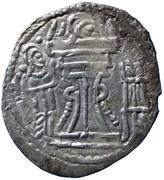 Drachm - Alchon Huns - Tobazini (Sassanian type, Warham IV imitation, Type 32, unknown mint) – revers
