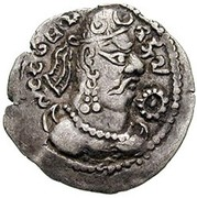 Drachm - Deva Shahi Khingila (bilingual type, India territory mint) – avers