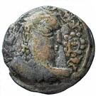 Drachm - Triloka or Bhaloka (Gandhara mint) – avers