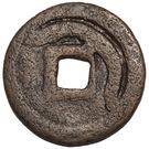 1 Fen - Vahshutava (Turgesh Khaganate; Semirechye) – revers