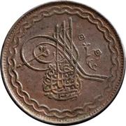 2 pai - Mir Mahbub Ali Khan II ( Hyderabad ) – avers