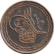 2 pai - Mir Usman Ali Khan (Hyderabad) – avers