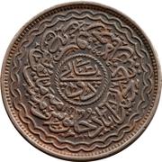 2 pai - Mir Usman Ali Khan (Hyderabad) – revers
