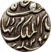 1/16 Rupee - Mir Mahbub Ali Khan II – avers