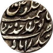 1/16 Rupee - Mir Mahbub Ali Khan II – revers