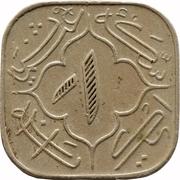 1 anna - Mir Usman Ali Khan – revers