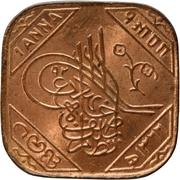 1 Anna - Mir Usman Ali Khan – avers