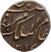 ⅛ Rupee - Indian princely states - Hyderabad – avers