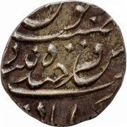 ⅛ Rupee - Indian princely states - Hyderabad – revers