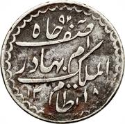 2 Annas - Mir Mahbub Ali Khan II – avers