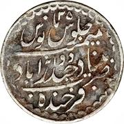 2 Annas - Mir Mahbub Ali Khan II – revers