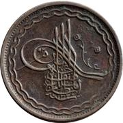 1 Pai - Mir Mahbub Ali Khan II -  avers