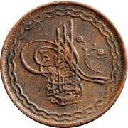 1 Pai - Mir Usman Ali Khan Hyderabad – avers