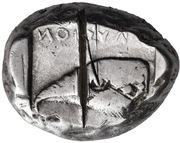 Stater (Ialysos) – revers
