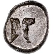 1 Siglos (Idalion) – revers