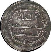 Dirham - Al Qasim Guennoun (Fatimid Overlord) – avers